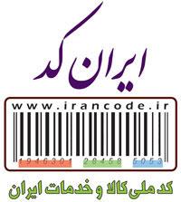 Irancode