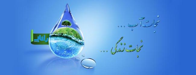 راهنمای انتخاب دستگاه تصفیه آب خانگی و صنعتی